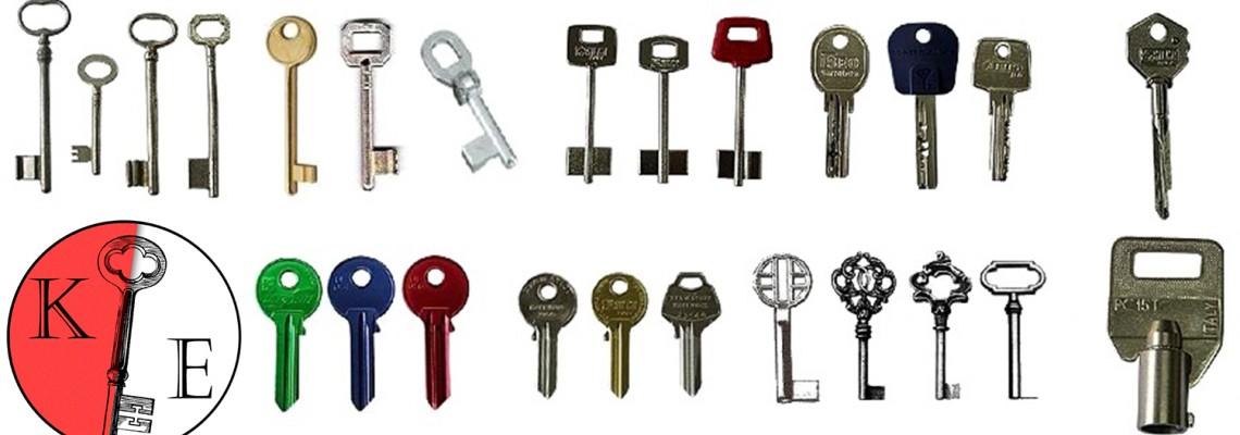 Типы квартирных ключей